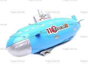 Подводная лодка с моторчиком, 116C, отзывы
