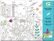 Комплект для рисования «Подводный мир», DJ09646, отзывы