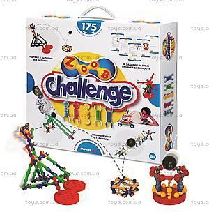 Подвижный конструктор ZOOB Challenge, 11175