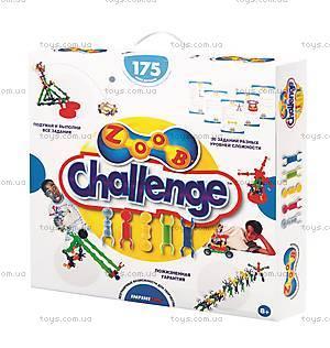 Подвижный конструктор ZOOB Challenge, 11175, купить