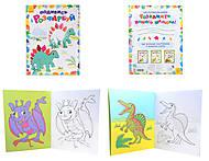 Посмотри и раскрась «Динозаврики», С628005У, фото