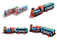 Поезд с вагоном 2 вида, 836, купить