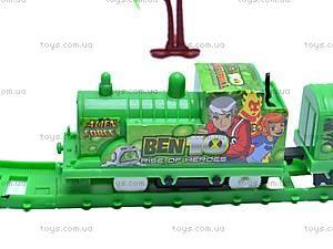 Поезд Ben10, 899-11A, игрушки