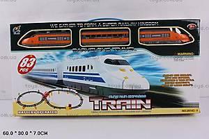 Поезд для детей, с подсветкой, 2914C-9