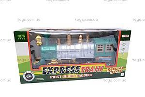 Поезд «Экспресс», 6266, цена