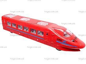 Поезд игрушечный инерционный, 789-5, отзывы