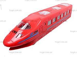 Поезд игрушечный инерционный, 789-5, цена