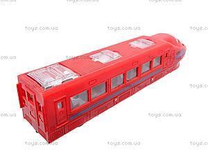 Поезд игрушечный инерционный, 789-5, детские игрушки
