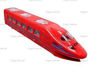 Поезд игрушечный инерционный, 789-5, магазин игрушек