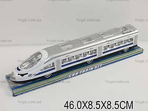 Поезд инерционный , 5957-61A