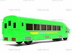 Поезд инерционный для детей, 366, купить