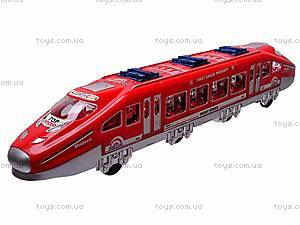 Поезд инерционный, для детей, 895-1