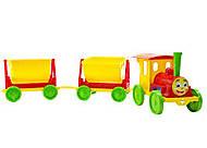 Паровозик с двумя вагончиками красный, 0131183, купить