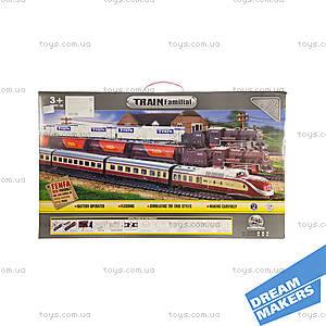 Поезд с четырьмя цистернами, 1601B-2A, купить