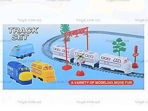 Поезд с железной дорогой, 3624ABC, купить
