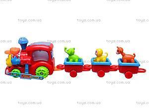 Поезд с животными музыкальный, 0647-1, отзывы