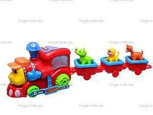 Поезд с животными музыкальный, 0647-1