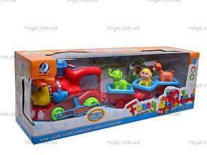Поезд с животными музыкальный, 0647-1, игрушки