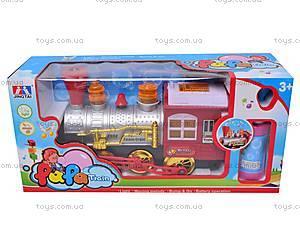 Поезд с мыльными пузырями, 2011-2A, отзывы