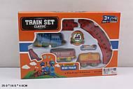 Поезд инерционный Train Set, YN807-16, фото