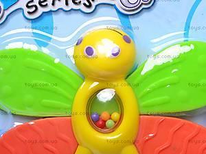 Погремушка «Бабочка» для детей, WD3313, купить