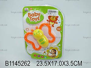 Погремушка для малышей «Бабочка», 326-484