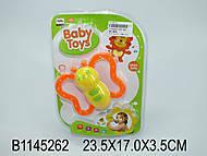 Погремушка для малышей «Бабочка», 326-484, фото