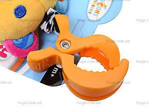 Музыкальная подвеска-брелок для малышей, BT-T-0008, купить