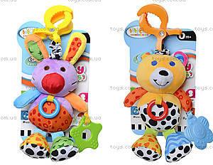 Музыкальная подвеска-брелок для малышей, BT-T-0008