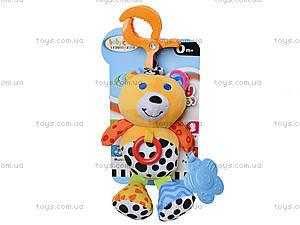 Музыкальная подвеска-брелок для малышей, BT-T-0008, отзывы