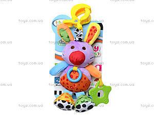 Музыкальная подвеска-брелок для малышей, BT-T-0008, цена