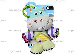 Погремушка тянучка для малышей, BT-T-0009, купить