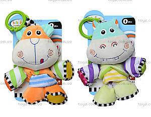 Погремушка тянучка для малышей, BT-T-0009