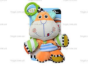 Погремушка тянучка для малышей, BT-T-0009, отзывы