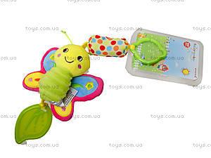 Детская погремушка брелок, BT-T-0029, купить