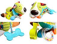 Собачка - погремушка мягкая, BT-T-0055, купить