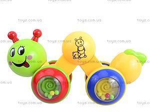 Погремушка «Чудо-гусеница», 0948, детские игрушки