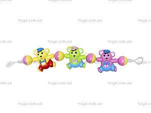 Детские веселые погремушки, D050А-С, купить