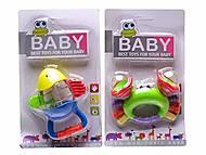 Погремушка детская «Крабик», XY241D242D, детские игрушки