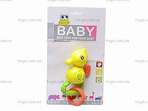 Погремушка для малышей, XY251E252E