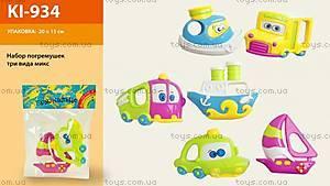 Погремушка для малышей «Транспорт», KI-934