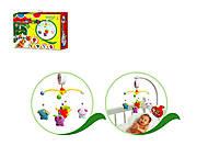 Погремушка для младенцев «Карусель», 5205, фото