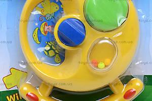Погремушка интерактивная Lovely Toys, 25002AB, отзывы