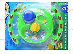 Погремушка интерактивная Lovely Toys, 25002AB, купить