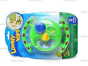 Погремушка интерактивная Lovely Toys, 25002AB, фото