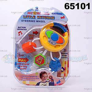 Погремушка интерактивная My baby, 65101