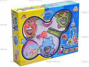 Погремушка «Карусель», 3950/1/2, детские игрушки