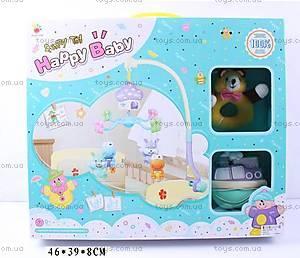 Погремушка-карусель Happy Baby, 2322-18