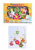 Музыкальная карусель с мягкими игрушками, DC015-4, купити