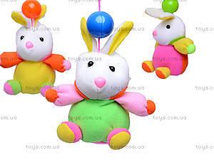 Погремушка «Карусель», с мягкими зверьками, HL2012-14, игрушки